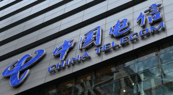 Mỹ cân nhắc thu hồi giấy phép của hãng viễn thông 'khổng lồ' Trung Quốc