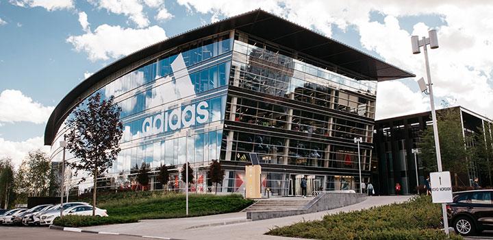 Adidas được nhận 3 tỷ Euro từ khoản vay của Chính phủ