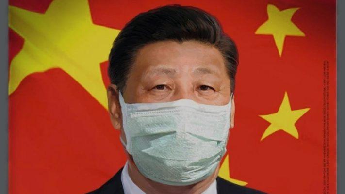 Bộ Chính trị Trung Quốc
