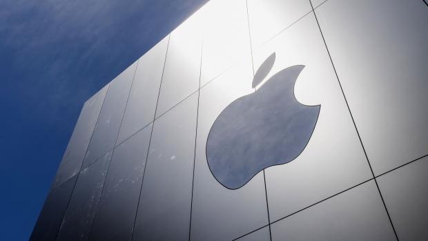 Apple mua công ty thực tế ảo NextVR