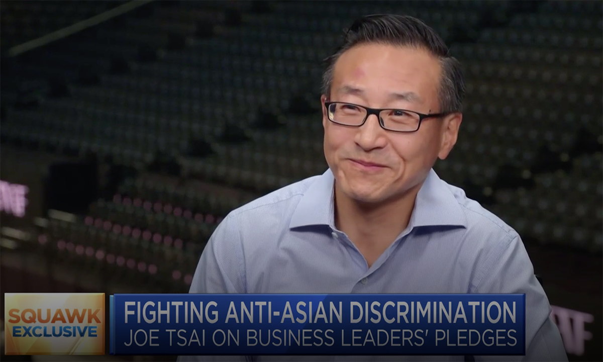 Jack Ma vẫn 'ở ẩn'