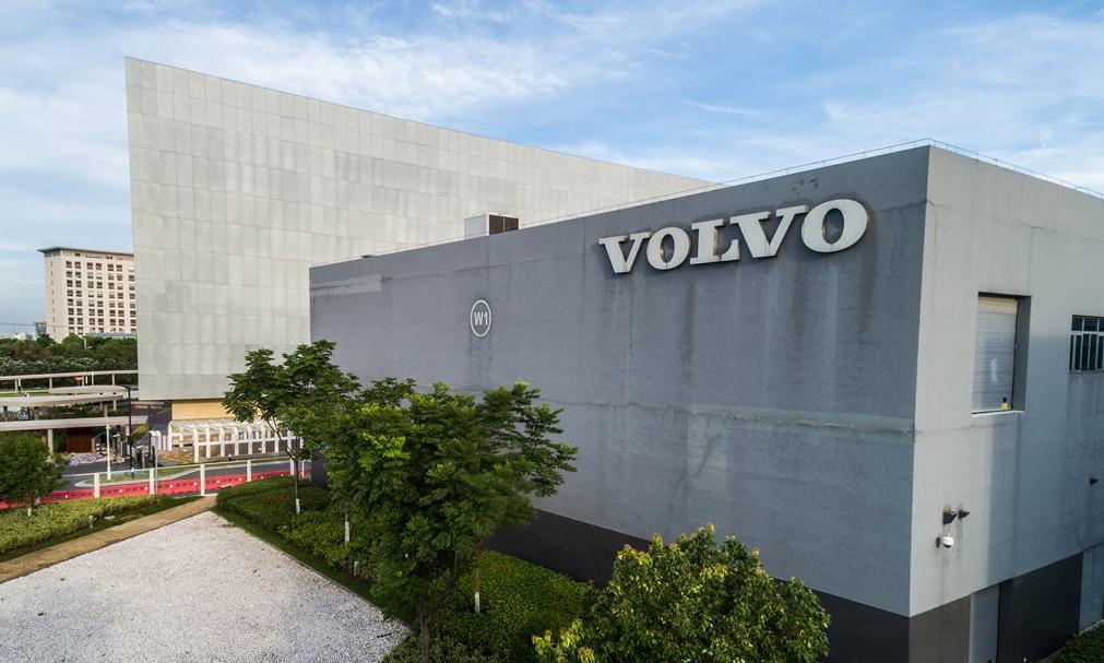 Volvo có thể 'thoát ly' khỏi Geely
