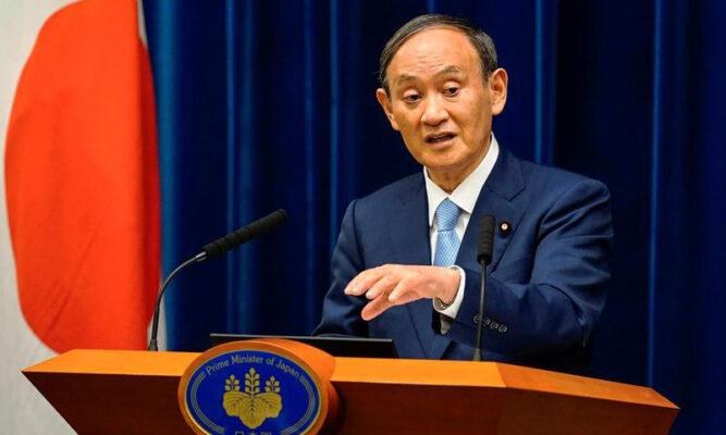 Thủ tướng Nhật sắp chấm dứt nhiệm kỳ